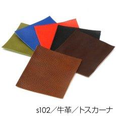 画像2: 牛革/トスカーナ (2)