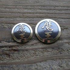 画像9: オリジナル金具/オーダーメイドコンチョ/真鍮コンチョ/シルバーコンチョ (9)