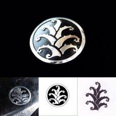 画像3: オリジナル金具/オーダーメイドコンチョ/真鍮コンチョ/シルバーコンチョ (3)