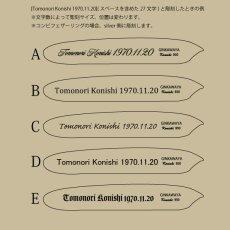画像9: ブレス/フェザーバングル/羽/silver950製 (9)