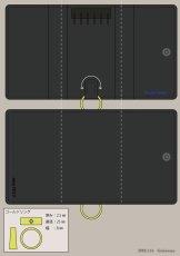 画像8: レザーアイテム/フルオーダーメイド/デザイン提案/完成イメージ (8)