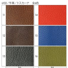 画像3: 牛革/トスカーナ (3)