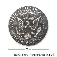 画像1: コンチョ/ケネディ/イーグル/銀貨/1964年/直径30mm (1)