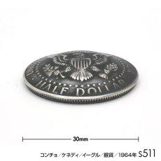画像2: コンチョ/ケネディ/イーグル/銀貨/1964年/直径30mm (2)