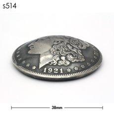 画像2: コンチョ/モルガン/フェイス/銀貨/直径38mm (2)