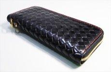 画像2: コードバン ファスナー財布 (2)