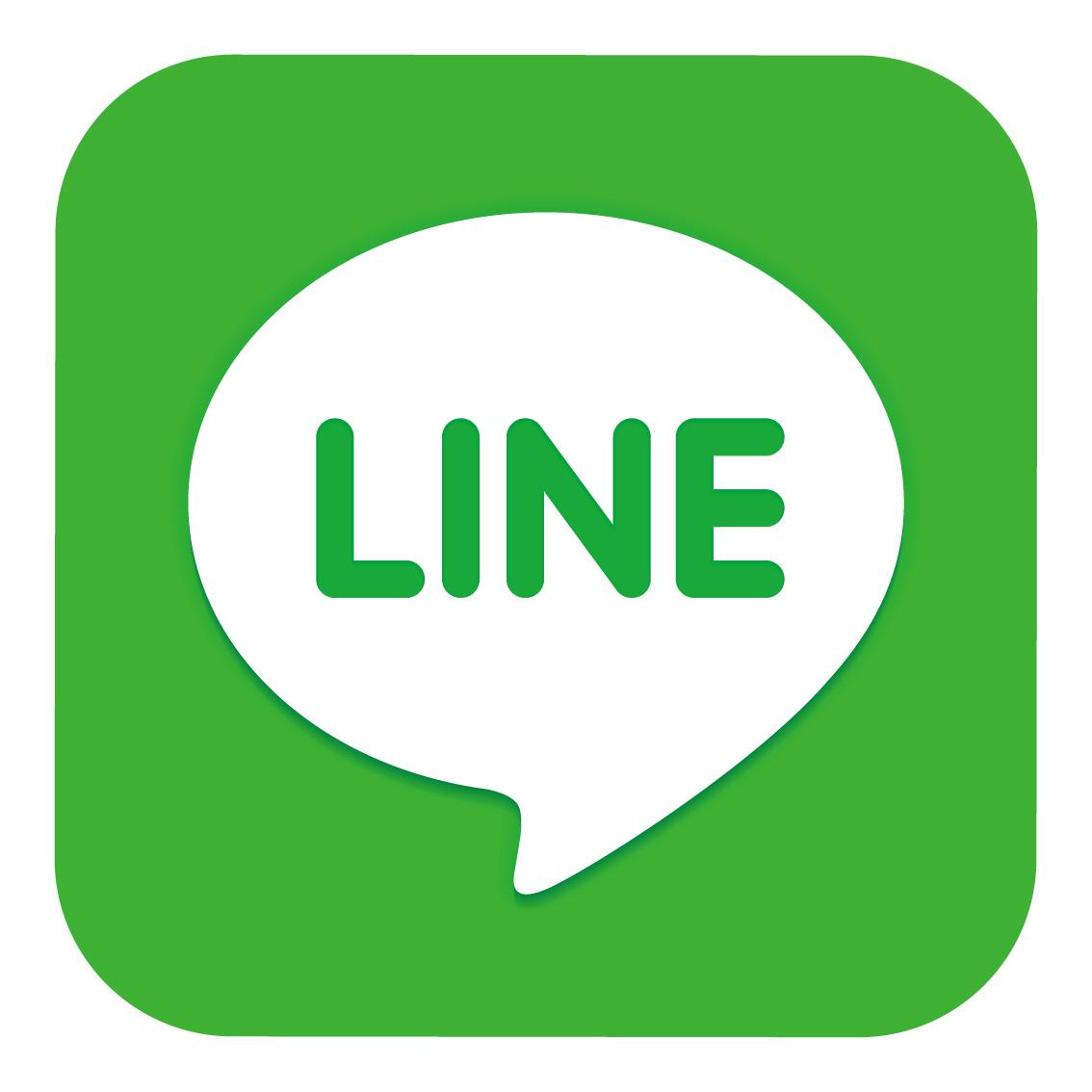 画像1: LINEにてお問い合わせ (1)