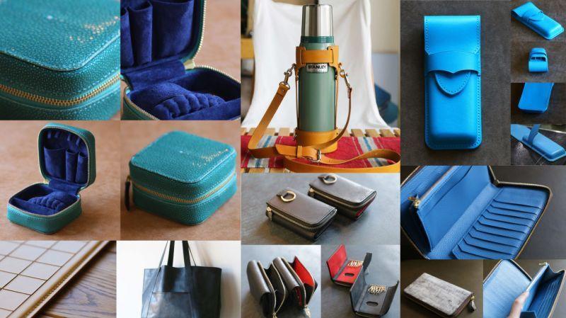 画像1: 【フルオーダーメイドについて】 レザーアイテム/革小物/革製品 (1)